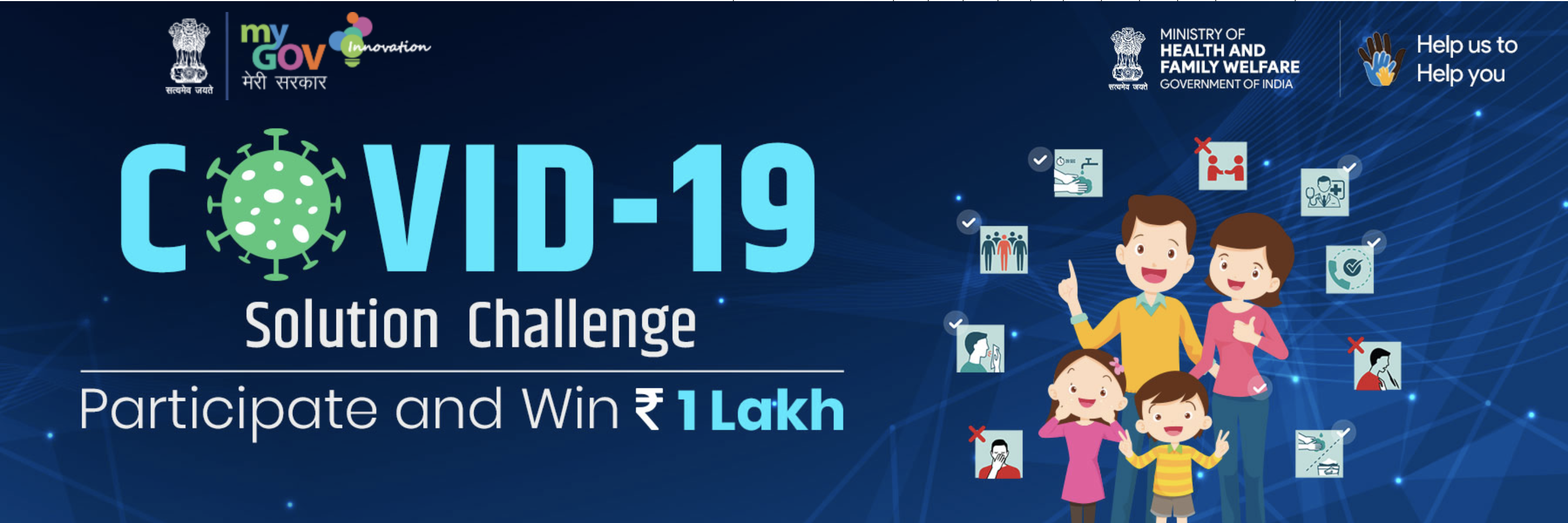 Seeking startups and individuals to participate in the COVID 19 Solution Challenge by the Government of India