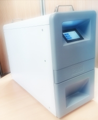 ULISENS Legionella Desktop Analyzer
